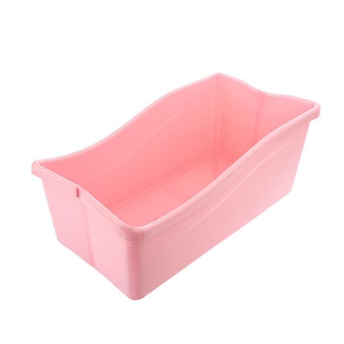 Ванночка детская складная, со сливом, цвет розовый