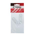 Крючок-вешалка №7 TUNDRA krep, покрытие полимер, 2 шт