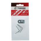 Кронштейн TUNDRA krep МК, 30х30 мм, покрытие цинк, 4 шт.