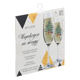 Переводки на посуду (холодная деколь) «Чудес в Новом году», 14 × 14 см