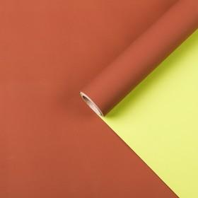 Бумага для декорирования, двусторонняя, жёлто/зелёный-каштановый, 0,7 х 10 м
