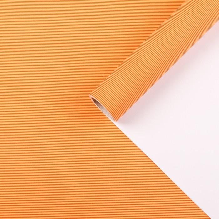 """Бумага для декорирования, """"Линии"""", оранжевый, 0,7 х 10 м"""