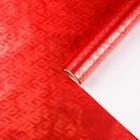 """Бумага для декорирования """"Красный бархат"""", металлизированная, 0,7 х 10 м"""