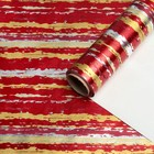 """Бумага крафт, """"Состаренная краска"""", металлизированная, красно-жёлтый, 0,7 х 10 м"""