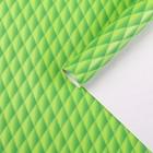 """Бумага для декорирования """"Наппа"""", зеленый, 0,7 х 2 м"""