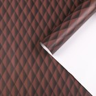 """Бумага для декорирования """"Наппа"""", тёмно-коричневый, 0,7 х 2 м"""