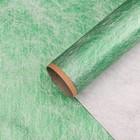 Бумага для декорирования, ELIXIR, металлизированная, зелёная, 0,7 х 1,5 м