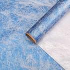 Бумага для декорирования, ELIXIR, металлизированная, синяя, 0,7 х 1,5 м
