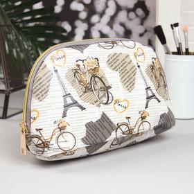 Cosmetic bag road, division zipper, beige