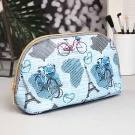 Cosmetic bag road Department with zipper, color blue