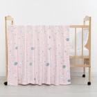Плед «Барашки» цвет розовый 75×105 см, корал-флис, 230 г/м², 100% пэ