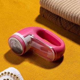 Machine to remove the pellets LuazON LUK-06, 220 volt, battery, indicator, pink
