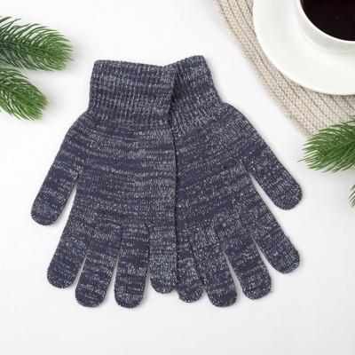 Перчатки женские термо пт1512-1 цвет серый меланж, р-р 18-20