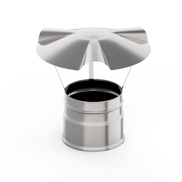 Зонт d 100 мм, нержавейка 0.5 мм