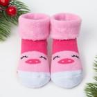 """Носки детские махровые Крошка Я """"Хрюша"""" розовые 3-12 мес, 100% хлопок"""