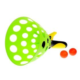 Игра «Стреляй-поймай», большая, 1 конус, 2 шарика, МИКС