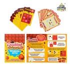 Настольная игра-головоломка с карточками «Сладкая головоломка» - фото 105619941