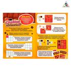 Настольная игра-головоломка с карточками «Сладкая головоломка» - фото 105619943
