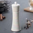 Мельница «Перламутр», керамический механизм, 16,5 × 5 см, цвет белый
