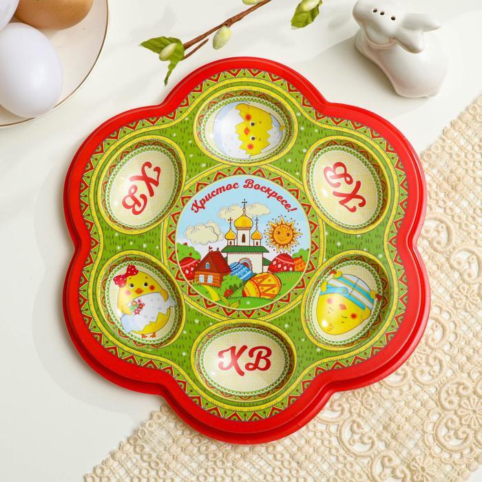 Пасхальная подставка на 6 яиц «Цыплята»