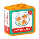 Мягкая книжка- кубик EVA «Счет от 1 до 5», 6 х 6 см, 12 стр. - фото 971146