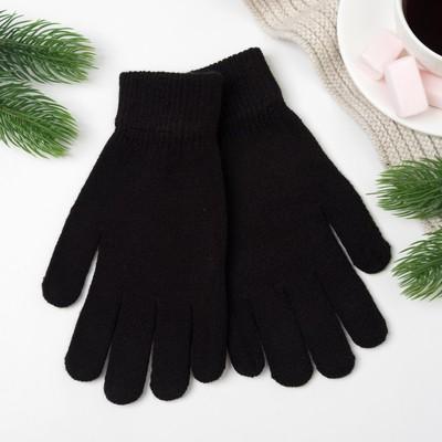 Перчатки женские 887 цвет чёрный, р-р 17-18