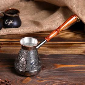 {{photo.Alt || photo.Description || 'Турка для кофе медная «Роза», 0,4 л'}}