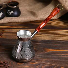 Турка для кофе медная «Гранат», 0,4 л