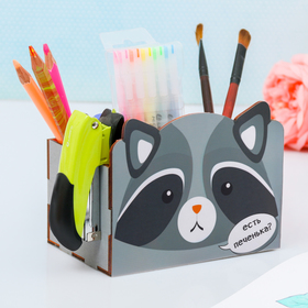 """Organizer for the office of """"Raccoon"""""""