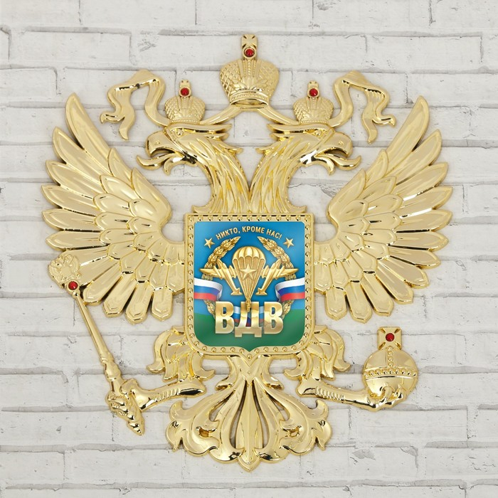 """Герб настенный """"ВДВ"""""""