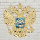 """Герб настенный """"ВВС"""""""