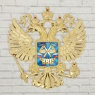 """Coat of arms wall """"BBC"""""""
