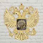 """Coat of arms wall """"the Best oil"""""""
