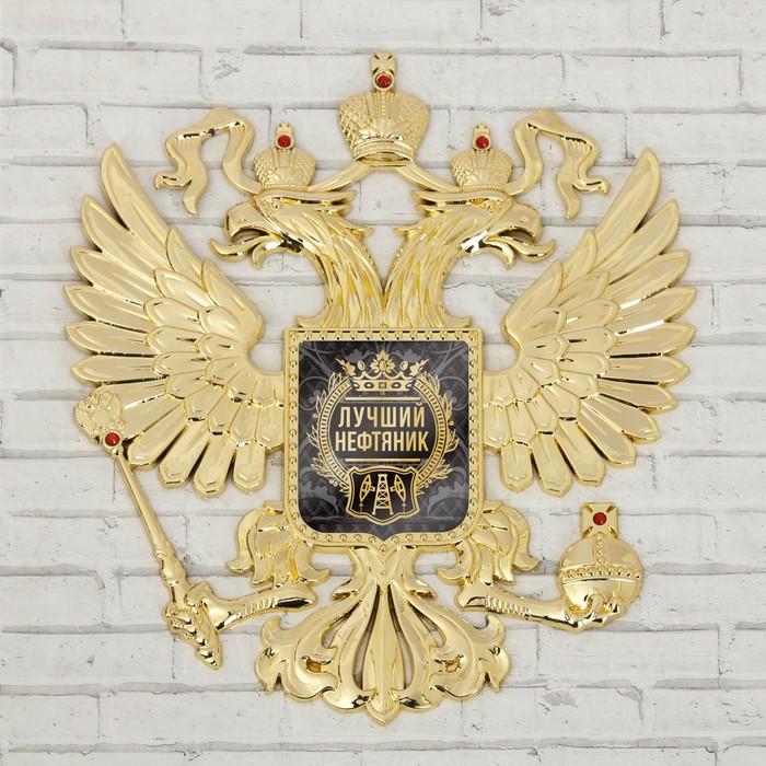 """Герб настенный """"Лучший нефтяник"""""""