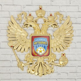 """Coat of arms wall """"Best player"""""""