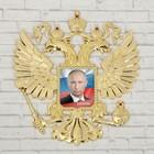Герб настенный «В. В. Путин»