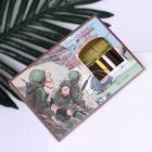 Набор для шитья «Армейский», в картонной упаковке