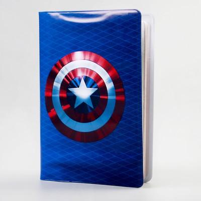 Обложка для паспорта, Мстители