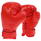 Boxing gloves, children's, Amateur, red