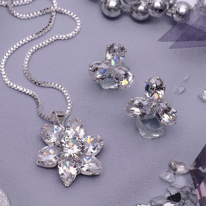 """Гарнитур 2 предмета: серьги, кулон """"Циркон"""" изыск, цветок, цвет белый в серебре, 45 см"""