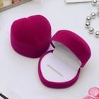 """Футляр под кольцо """"Сердце"""" 5,7*4,5*3,5см, цвет розовый"""
