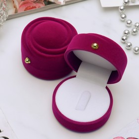 "Case under the ring ""Zephyr"" 5,7*5,7*4cm, color pink"
