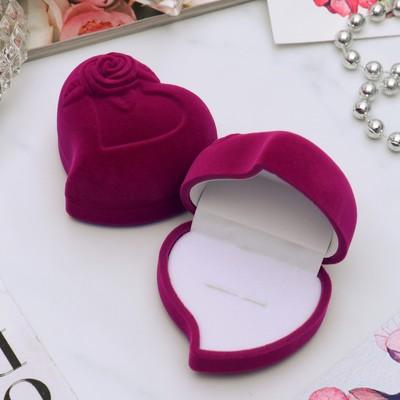 """Футляр под кольцо """"Сердце, роза"""" 6*5*4см, цвет розовый"""
