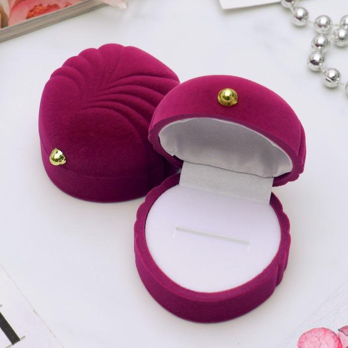 """Футляр под кольцо """"Ракушка морская"""" 5,3*5,3*3,5см, цвет розовый"""