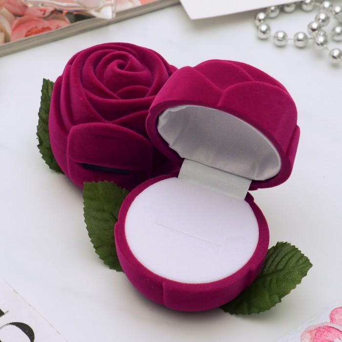 "Футляр под кольцо ""Роза крупная"" 6*6*6см, цвет розовый"