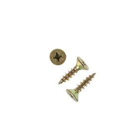 Саморезы универсальные TECH-KREP, ШУж, 5х20 мм, жёлтый цинк, потай, 10000 шт.