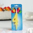 """Свеча для торта цифра """"Простая"""" """"4"""" жёлтая"""