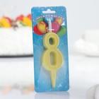 """Свеча для торта цифра """"Простая"""" """"8"""" жёлтая"""