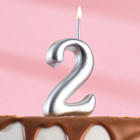 """Свеча для торта цифра """"Серебряная"""" """"2"""""""