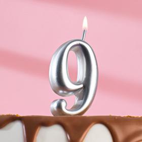 """Свеча для торта цифра """"Серебряная"""" """"9"""""""